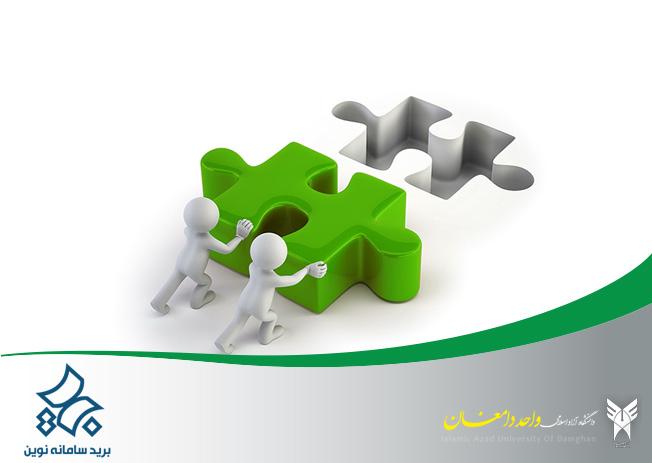 اتوماسیون اداری دانشگاه آزاد اسلامی دامغان