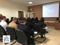 برگزاری دوره بهینه سازی فرآیند های اداری در وزارت ارتباطات و فناوری اطلاعات کشور