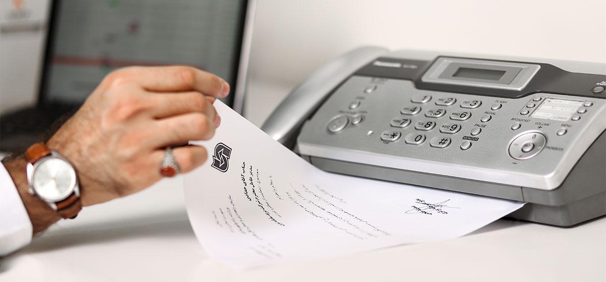 سیستم ارسال و دریافت اسناد سازمانی اتوماسیون اداری پرگار