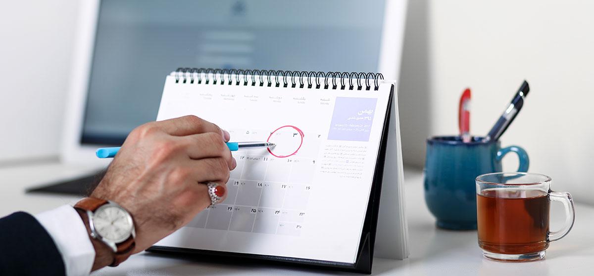 سیستم مدیریت جلسات اتوماسیون اداری پرگار